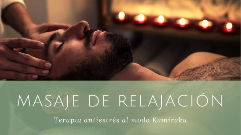 Mejor masaje de relajación en Madrid en centro de masajes exclusivo